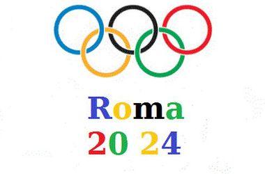 Рим будет подавать заявку на проведение Олимпиады-2024