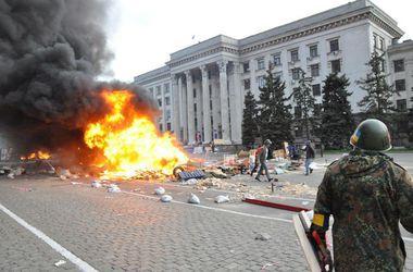 Установлены все личности погибших во время массовых беспорядков 2 мая в Одессе
