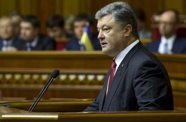 На следующей неделе Порошенко внесет в Раду проект изменений в Конституцию в части децентрализации
