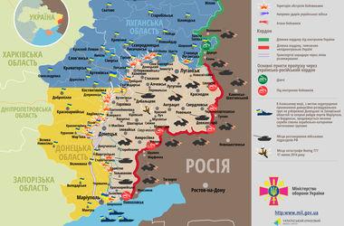 """Самые """"горячие"""" точки Донбасса 28 июня: интерактивная карта боев и обстрелов"""