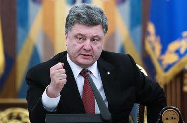 По случаю Дня Конституции Порошенко наградил 163 человека