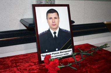 Подробности убийства милиционера в Одессе: преступник стрелял из 2 пистолетов