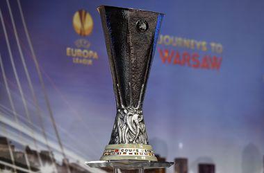 Лига Европы-2015/16: расписание и результаты всех матчей