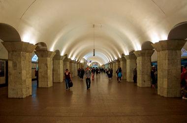 В Киеве отменят бесплатный проезд в метро для некоторых льготников