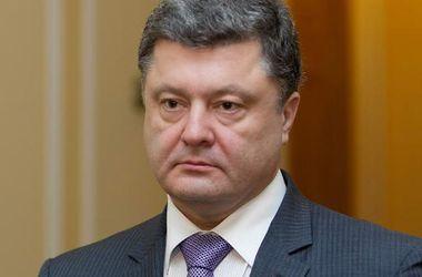 Выступление Петра Порошенко: онлайн-трансляция