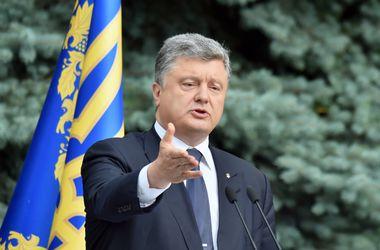 Ситуация на Донбассе остается напряженной - Порошенко