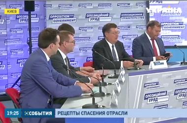 Оппозиционное правительство представило свою энергореформу: тарифы ЖКХ нужно понизить