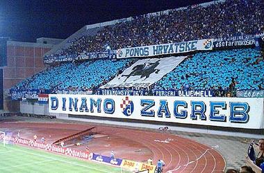 Загребское