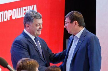 Почему Луценко подал в отставку с должности руководителя БПП: мнения экспертов