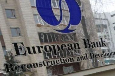 ЕБРР готов выделить Украине миллиард долларов под реформы