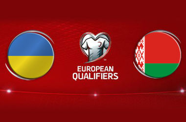 Началась продажа билетов на отборочный матч Евро-2016 Украина - Беларусь