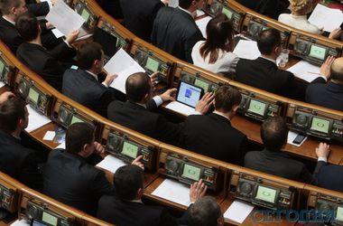 Верховная Рада поставила Украину на грань экономической катастрофы