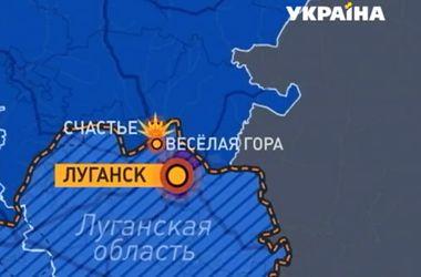 Украинские бойцы попали в засаду боевиков под Счастьем