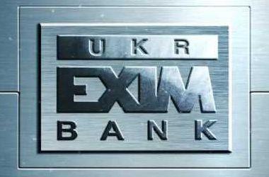 """Кредиторы согласились рассрочить долги """"Укрэксимбанка"""""""