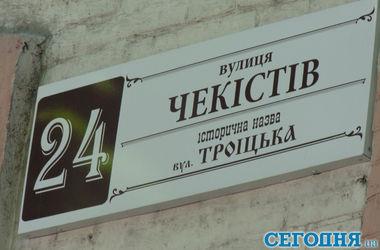 Декоммунизация в Украине: изменят названия 28 городов