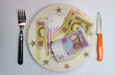 Работники банка в Киеве присвоили 7 миллиардов, начато следствие