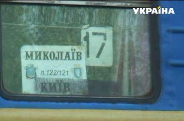 В Николаевской области на ходу загорелся поезд