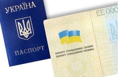 Со следующего года украинские паспорта начнут менять на ID-карты – Яценюк