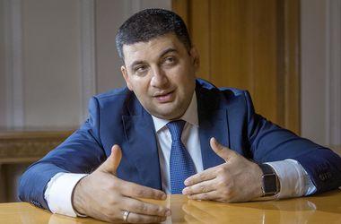 Гройсман: Федерализация – это не рецепт для Украины