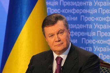Янукович отметил юбилей и стал пенсионером