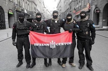 """""""Правый сектор"""" объявил полную мобилизацию и готовится идти на Банковую"""