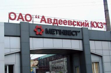 Авдеевский коксохим вновь попал под обстрел, ранены сотрудники