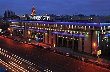 Сумская область украина новости сегодня