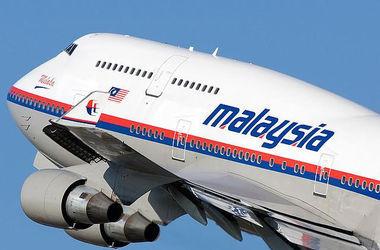 """На поиски пропавшего малазийского """"Боинга"""" потратили около 100 млн евро"""