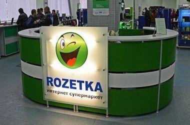 Экс-компания Яресько стала совладельцем интернет-магазина Rozetka