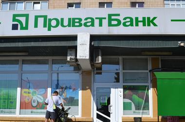 Банк Коломойского не смог договориться с кредиторами