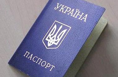 обязаны ли граждане носить с собой паспорт