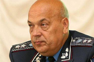 Москаль назначен губернатором Закарпатской области – нардеп