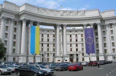 МИД Украины вручило российскому консулу гневную ноту