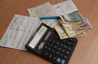 Киевлянам приходят фальшивые квитанции на оплату ЖКУ