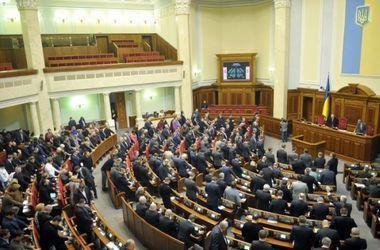 Верховная Рада открылась минутой молчания