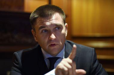 Климкин назвал главное условие для достижения мира на Донбассе