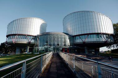 Украина подаст еще один иск в Евросуд против РФ