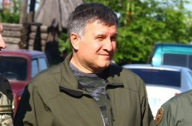 <p><span>Арсен Аваков, фото facebook.com/arsen.avakov.1</span></p>