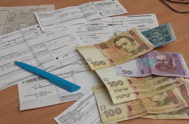 Киевлянам продолжают приходить фальшивые платежки
