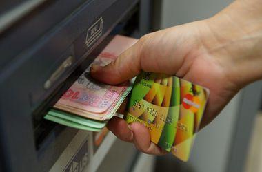 Зарплаты украинцам пока не повысят - исследование