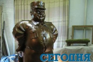знакомства комсомольск полтавской области украина