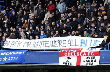 """""""Челси"""" пожизненно запретил посещать матчи пятерым фанатам из-за расистского скандала"""