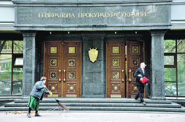 В Киеве ищут новых прокуроров