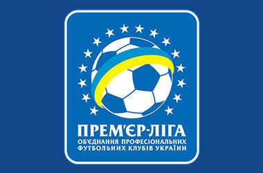 2 тур чемпионата Украины: время, котировки, ТВ, результаты, таблица