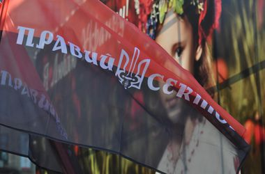 """На Прикарпатье подожгли офис """"Правого сектора"""""""