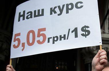 Рада повторно рассмотрит скандальный закон о валютных кредитах