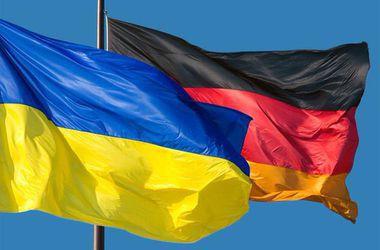 Германия поставила точку в ратификации Соглашения об ассоциации Украина-ЕС