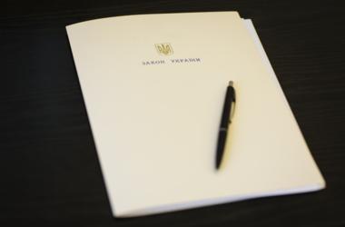 Порошенко разрешил отправлять электронные петиции