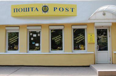 Получить письмо или посылку теперь можно по водительскому удостоверению