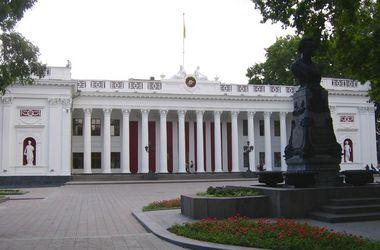 В Одессе после споров решили увековечить память погибших на Донбассе военных
